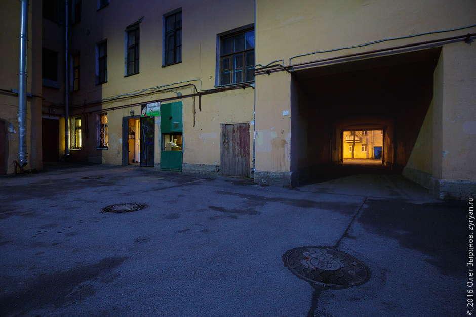 Кронштадт: двор на ул. Ленина